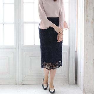 アストリアオディール(ASTORIA ODIER)のTRUDEA 裾スカラップ レースタイトスカート(ひざ丈スカート)