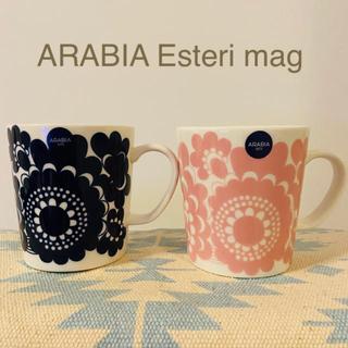 アラビア(ARABIA)の新品未使用⁂ アラビア エステリ マグカップ ブルー&ピンク 2個セット(食器)