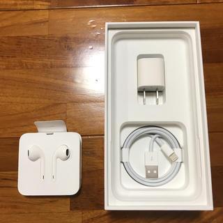 アップル(Apple)のApple イヤホン 充電器 セット(バッテリー/充電器)