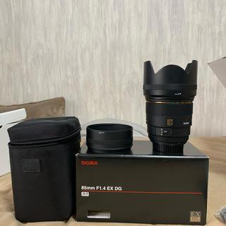 シグマ(SIGMA)のSigma 85mm  F1.4 EX DG canon EFマウント用(レンズ(単焦点))