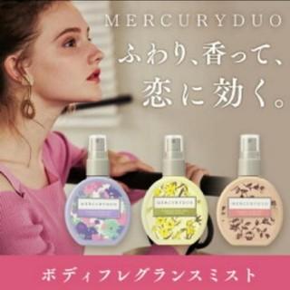 マーキュリーデュオ(MERCURYDUO)のフレグランス MERCURYDUO(香水(女性用))