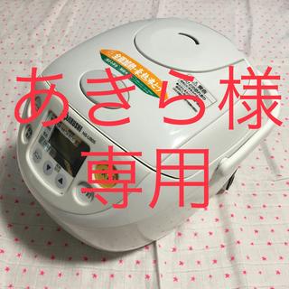 ゾウジルシ(象印)の象印 炊飯器 3合炊き ホワイト(炊飯器)