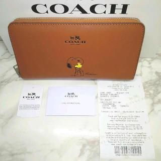 コーチ(COACH)の正規品 コーチ 長財布(財布)