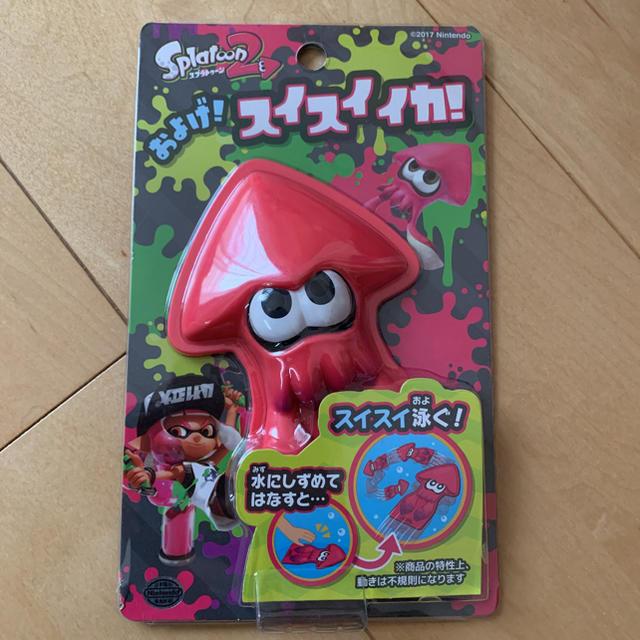 スプラトゥーン2  スイスイイカ エンタメ/ホビーのフィギュア(ゲームキャラクター)の商品写真