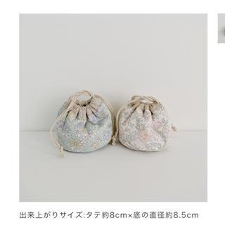 ミナペルホネン(mina perhonen)のチェックアンドストライプ  巾着 キット(生地/糸)