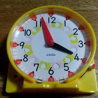 コウブンシャ(光文社)の算数セット時計(知育玩具)