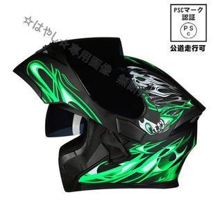 人気商品 PSC規格品 男女通用 フルフェイスヘルメット ダブルシールド AIS(ヘルメット/シールド)