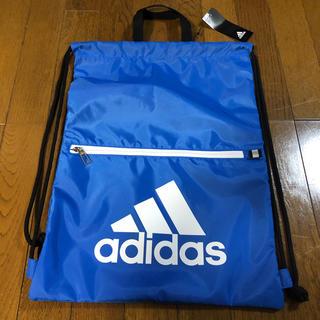アディダス(adidas)の新品未使用 アディダスナップサック(その他)