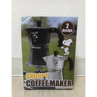 スヌーピー(SNOOPY)のスヌーピー コーヒーメーカー(コーヒーメーカー)