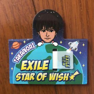 エグザイル(EXILE)のEXILE 岩田剛典 ガチャ 付箋(ミュージシャン)