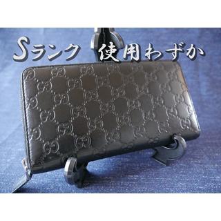 グッチ(Gucci)のSランク [使用わずか] グッチ GUCCI 長財布 オーガナイザー グッチシマ(長財布)