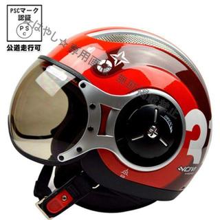 新入荷 バイクヘルメット ジェットヘルメットハーフヘルメット(ヘルメット/シールド)