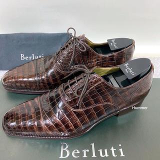 Berluti - 完全正規品 ベルルッティ クロコダイル 内羽根 ストレートチップシューズ 極美品