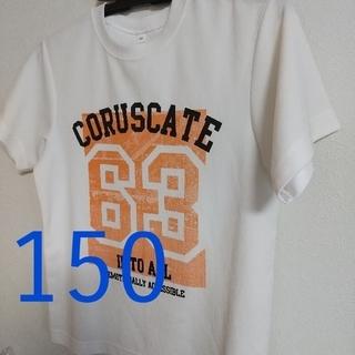 イオン(AEON)の男の子 半袖Tシャツ 150(Tシャツ/カットソー)