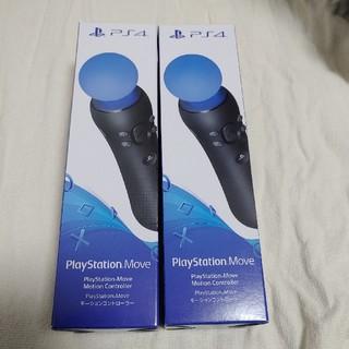 プレイステーションヴィーアール(PlayStation VR)の【都内から発送】PS MOVEモーションコントローラー 2個セット(家庭用ゲーム機本体)