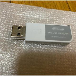 ウィー(Wii)のwii  USB MEMORY(その他)