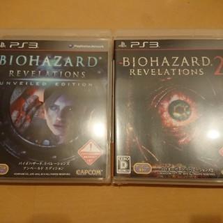 プレイステーション3(PlayStation3)のps3 バイオハザード リベレーションズ 2点セット(家庭用ゲームソフト)