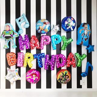 トイストーリーの誕生日バルーンセット♡文字カラー変更可♡送料無料(その他)