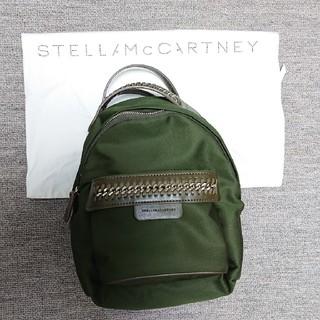 ステラマッカートニー(Stella McCartney)の3wayバッグ(リュック/バックパック)