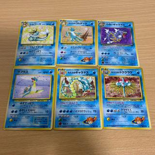 ポケモン(ポケモン)のポケモンカード 旧裏面 初期カード セット(シングルカード)