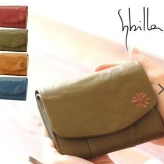 シビラ(Sybilla)の未使用☆Sybilla 財布ラーナ(財布)