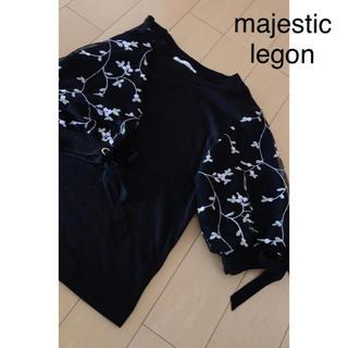 MAJESTIC LEGON - majestic legon