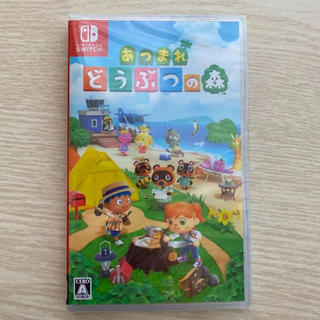 Nintendo Switch - 【新品未開封】あつまれ どうぶつの森【switch ソフト】