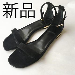 DEUXIEME CLASSE - 【新品】BALDAN フラットサンダル◇23.5cm◇36 ブラック 黒