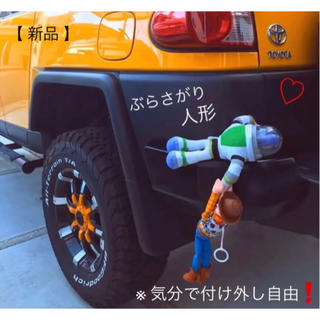 ディズニー(Disney)のトイストーリー 車 ぶらさがり✨ウッディ&バズ 雨の日は外せる ディズニー 30(車外アクセサリ)