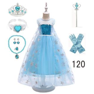 アナと雪の女王 コスチューム ドレス エルサドレス 120(ドレス/フォーマル)