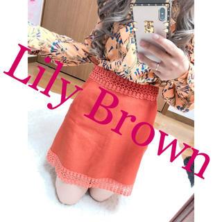 Lily Brown - 2104. Lily Brown オレンジ 台形スカート 刺繍レースデザイン