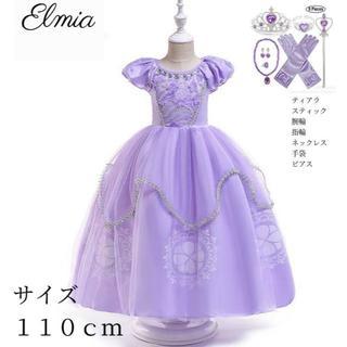 ソフィア コスチューム ドレス ソフィアドレス 付属品 7セット付 120(ドレス/フォーマル)