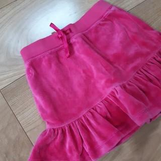 ポロラルフローレン(POLO RALPH LAUREN)のラルフローレン インナーパンツ付 スカート 90(スカート)