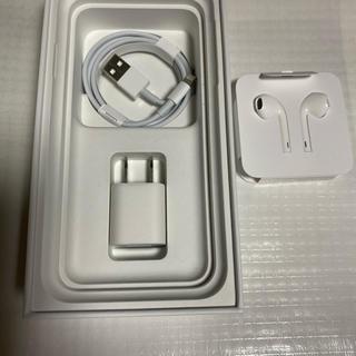 アップル(Apple)のアイホンイヤホン 充電器(バッテリー/充電器)