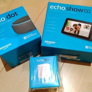 エコー(ECHO)のAmazon Echo シリーズ三種セット!(スピーカー)