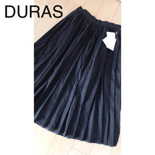 デュラス(DURAS)の DURAS(ロングスカート)