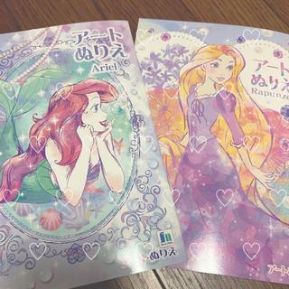 ディズニー(Disney)のディズニープリンセス ぬりえ 2冊セット(知育玩具)
