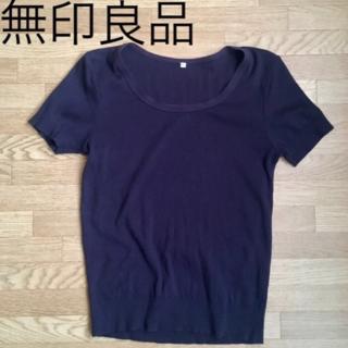 ムジルシリョウヒン(MUJI (無印良品))の無印良品 春夏 さらっと 柔らか滑らか生地 無地 半袖カットソー 紺色 ネイビー(カットソー(半袖/袖なし))