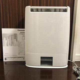 Panasonic - パナソニック衣類乾燥除湿機