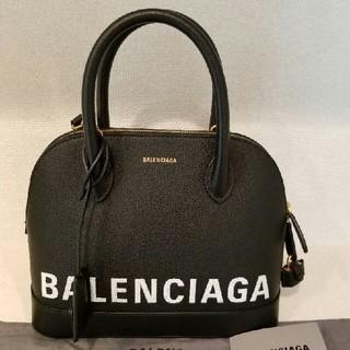バレンシアガ(Balenciaga)の☆超美品☆BALENCIAGA バレンシアガ人気のヴィルトップハンドルS (ハンドバッグ)