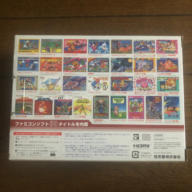 任天堂(ニンテンドウ)の任天堂クラシックミニファミリーコンピュータ エンタメ/ホビーのゲームソフト/ゲーム機本体(家庭用ゲーム機本体)の商品写真