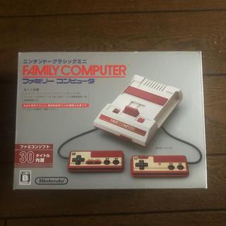 任天堂 - 任天堂クラシックミニファミリーコンピュータ