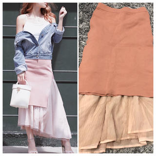 eimy istoire - 【7日まで】チュールニットスカート