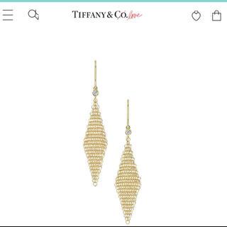 Tiffany & Co. - ティファニー 正規品 ダイヤメッシュ ピアス YG