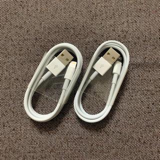 アップル(Apple)の【純正】Apple iPhone 充電器 Lightningケーブル(バッテリー/充電器)