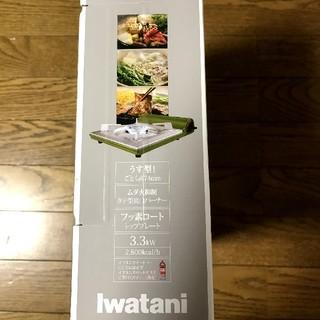 イワタニ(Iwatani)のIwatani カセットコンロ新品未使用未開封(ストーブ/コンロ)
