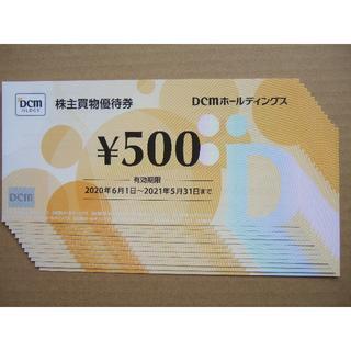★21.5.31 6000円 DCM 株主優待 お買物優待券 新品未使用(ショッピング)
