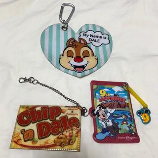 ディズニー(Disney)のチップとデール ディズニーシー9周年 パスケース 3点セット(キャラクターグッズ)
