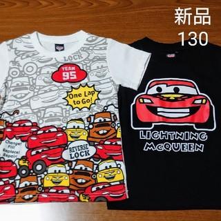 ディズニー(Disney)の【新品】ディズニーピクサー カーズTシャツ 130 2枚セット(Tシャツ/カットソー)