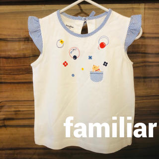 familiar - ファミリア Tシャツ 美品 100 familiar 上品 送料無料
